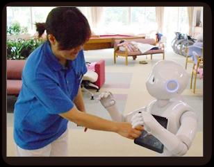 コミュニケーションロボット「ペッパー」