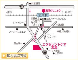 エクセレントケア志津 アクセスマップ 拡大地図はこちら